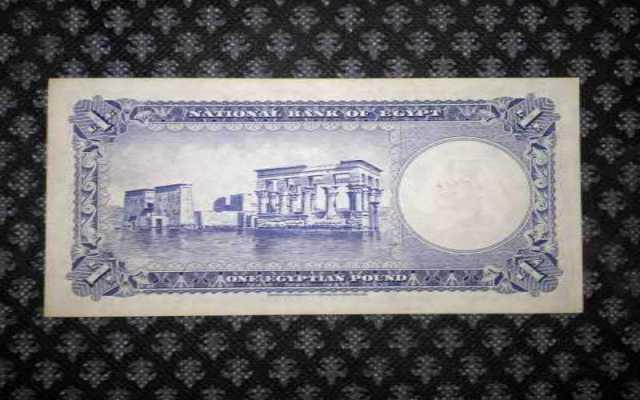 بيع وشراء العملات القديمة