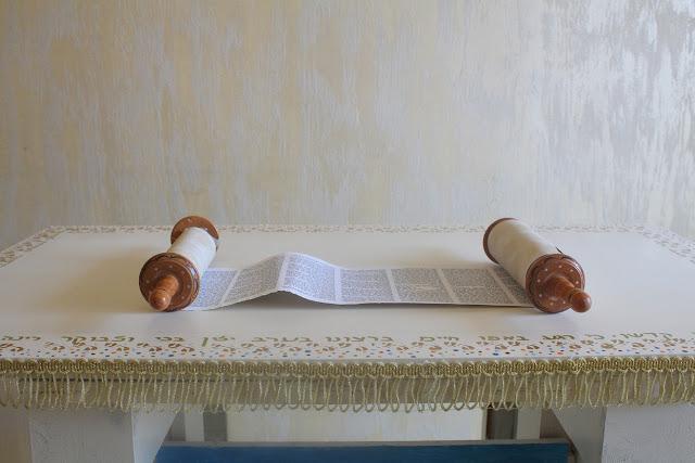 IMG 0417 - בימה לבית כנסת