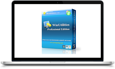 WinUtilities Professional 15.1 Full Version