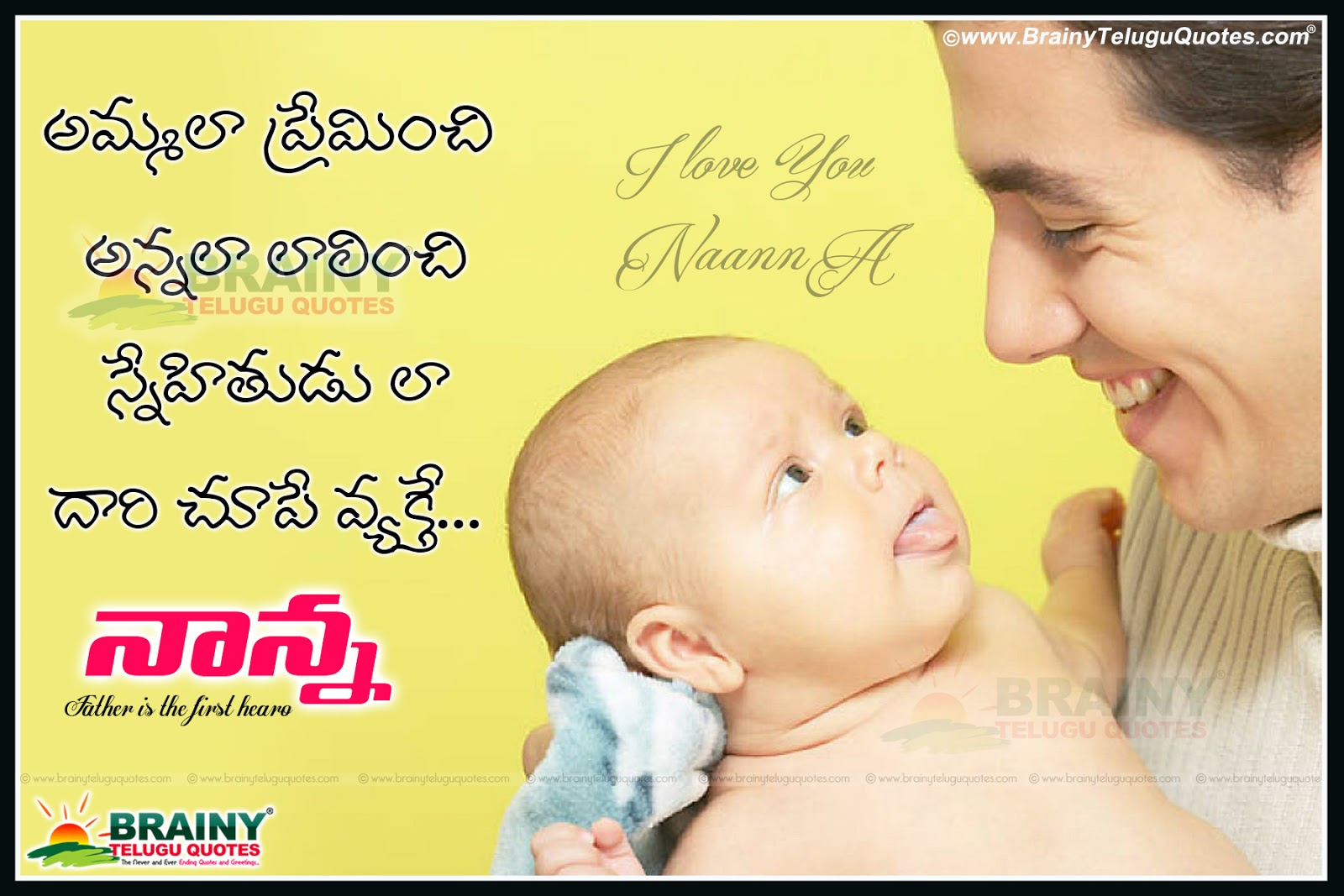 nanna quotes in telugu - photo #14