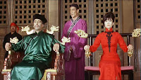 La venganza de Fu-Manchú |1967 | The Vengeance of Fu Manchu