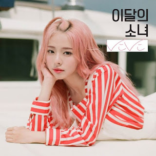 Download Lirik ViVi (Loona) – Everyday I Love You (Feat. HaSeul)