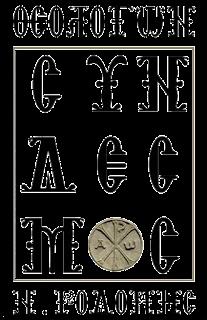 http://theologoirodopis.blogspot.gr/2016/06/anatheseis-mathimatwn-2016-17.html