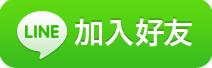 八田與一烏龍茶燒酎
