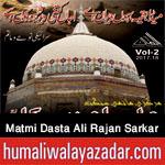 http://www.humaliwalayazadar.com/2017/10/matmi-dasta-ali-rajan-sarkar-nohay-2018.html