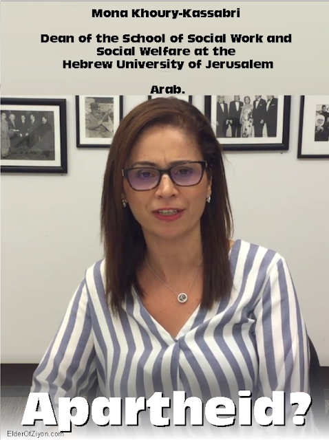 Israel: a Jewish state or a democracy Apart%2Bmona