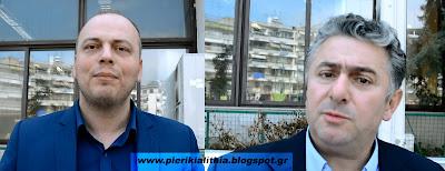 """Νίκος Μακρίδης και Γιώργος Κυριακίδης μιλούν στην """"ΑΛΗΘΕΙΑ"""" (ΒΙΝΤΕΟ)"""