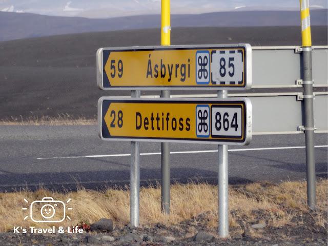 冰島環島遊記:租車、交通、駕駛要點