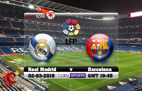 مشاهدة مباراة ريال مدريد وبرشلونة اليوم 2-3-2019 في الدوري الأسباني