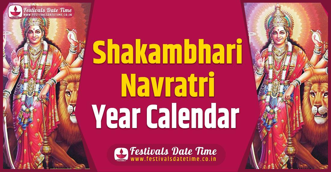 Shakambhari Navratri Pooja Year Calendar, Shakambhari Navratri Pooja Schedule