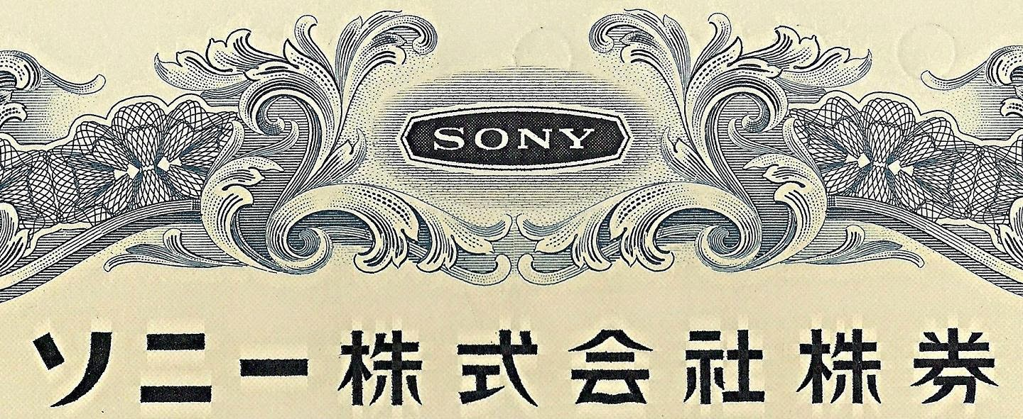 Sony Corporation logo used in 1970 on a share certificate.