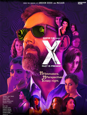 X Past Is Present 2015 Hindi Movie 300mb