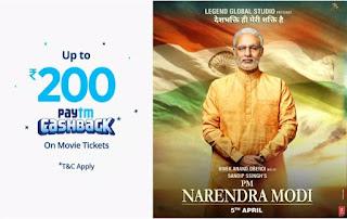 latest offer of pm narendra modi movie on paytm
