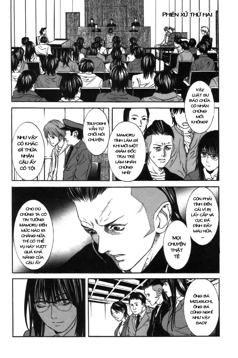 M.C.Law chapter 5.6 trang 8