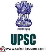 Note: UPSC CAPF Assistant Commandant Examination 2019   Vacancy 323   Last Date: 20-05-2019   Apply Online   SAKORI ASSAM