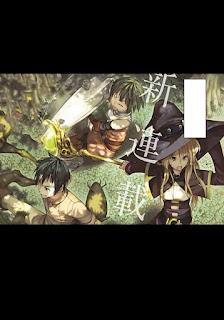อ่านการ์ตูน 100-man-no-inochi-no-ue-ni-ore-wa-tatte-iru