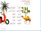 Diccionari il·lustrat català-àrab