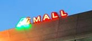 Ali Mall Cinema