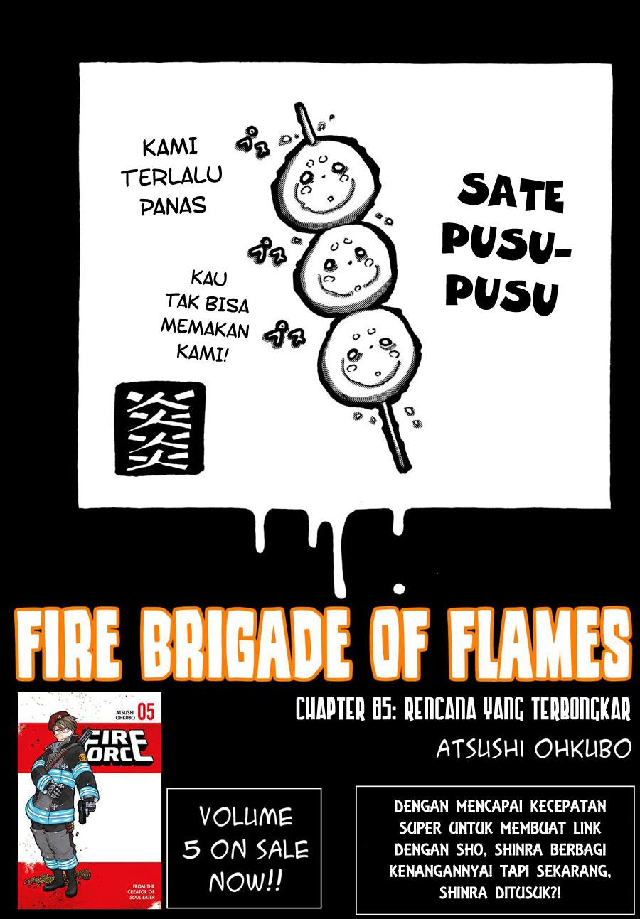 Fire Brigade of Flames – Chapter 85 : Rencana Yang Terbongkar