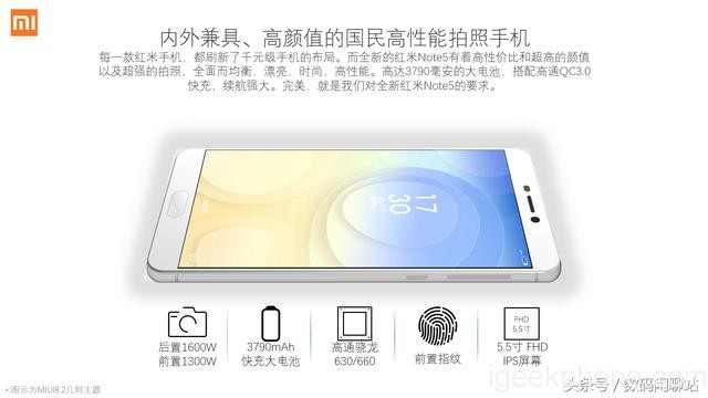 Redmi Note 5 leak hints at Snapdragon 630/660 chipset and 3,790mAh battery