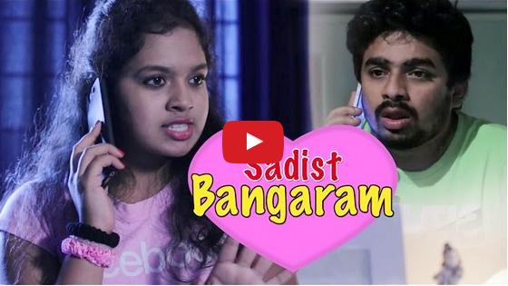 Sadist Bangaram Telugu Comedy Short Film
