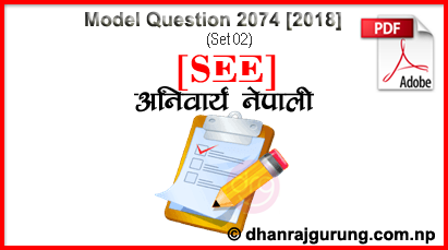 Nepali-Model-Question-2074-2018-SET-02-SEE
