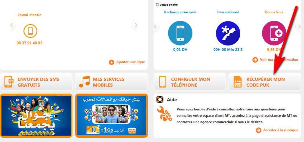 gsm puk maroc telecom gratuit