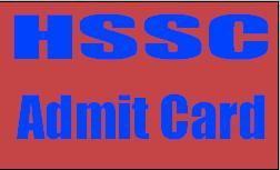 www.hssc.gov.in 2017 admit card