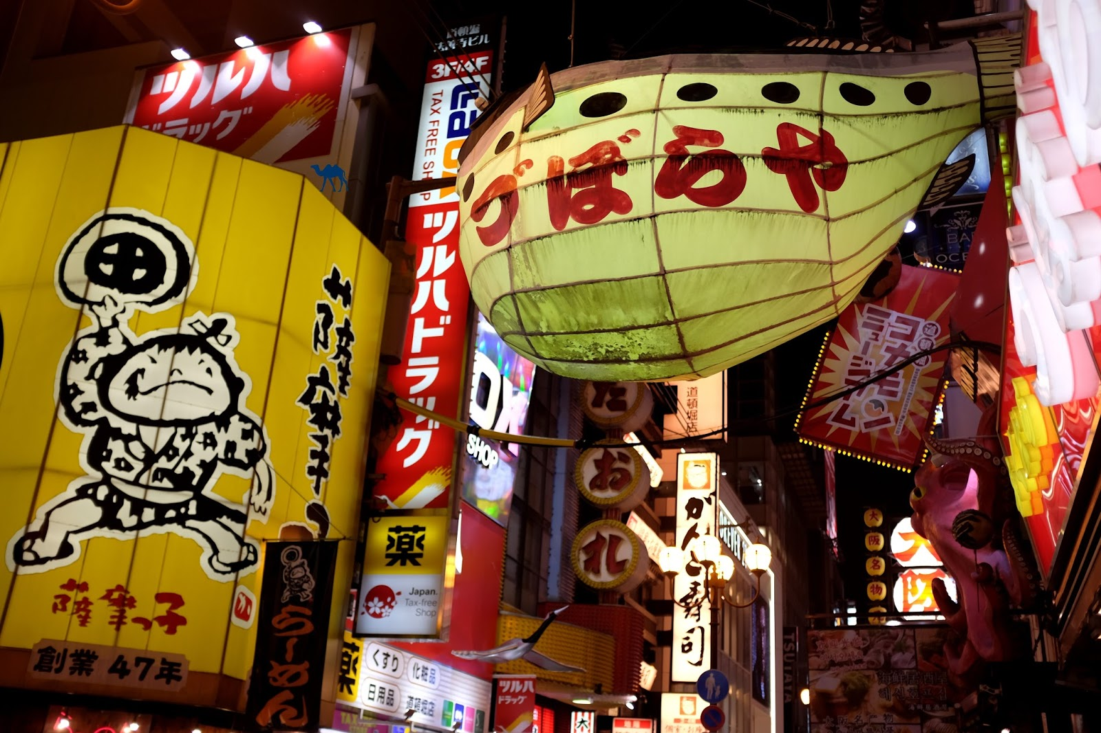 Le Chameau Bleu - Enseignes d'Osaka Japon