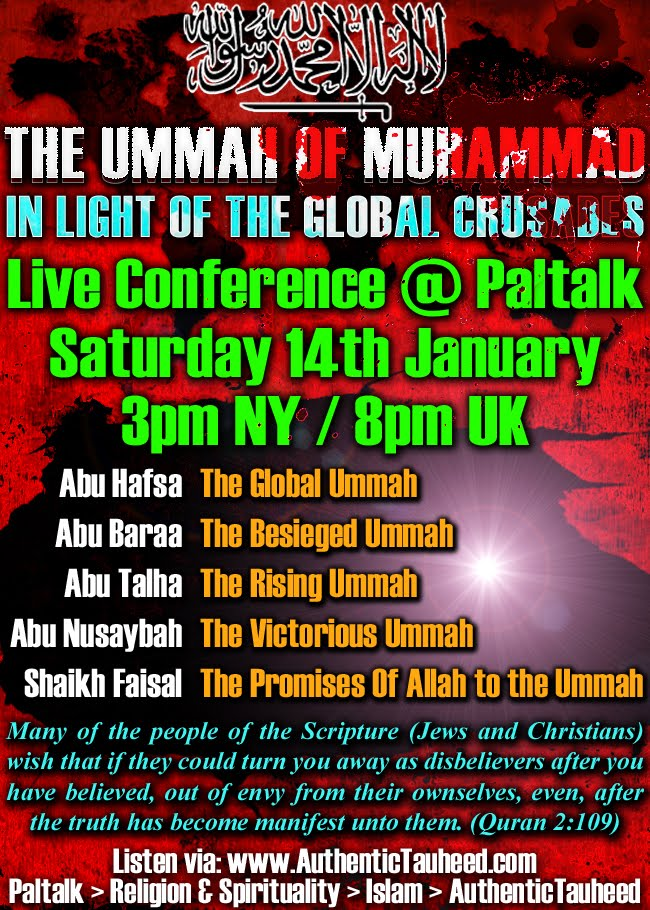 THE UMMAH OF MUHAMMAD