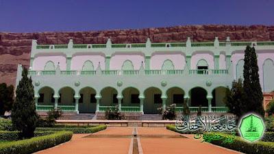 Fakultas Tarbiyah  Menjadi Pilihan Favorit MABA INI Dalwa