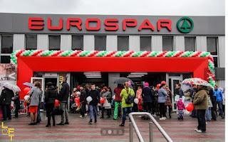 Супер-маркет EUROSPAR - г.Советск