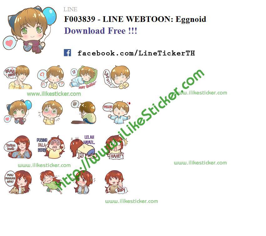Line Free Stickers 01/03/2016