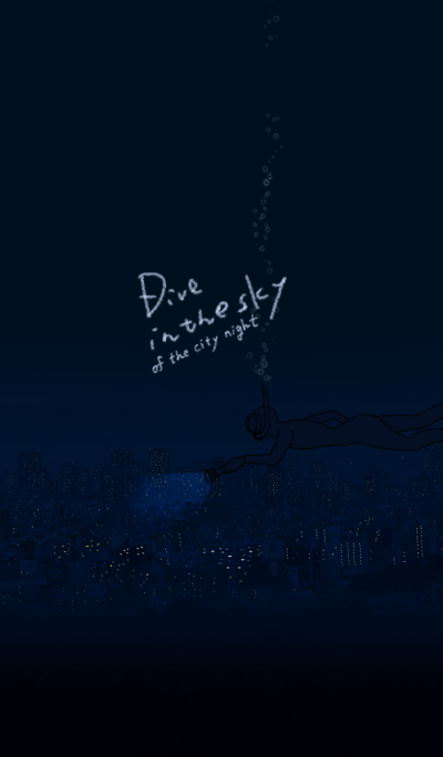 Dive in the sky of the city night