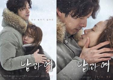 Film dan Drama Korea Yang Dibintangi Gong Yoo
