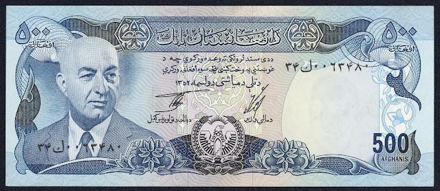 Afghanistan Banknotes 500 Afghanis banknote 1973 President Mohammad Daud Khan