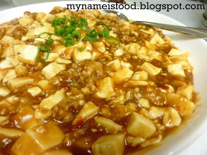 Spicy Chinese Restaurant Brisbane
