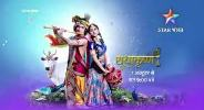 Star Bharat new upcoming drama TV Show Radha Krishna, story, timing, TRP rating this week, actress, actors name with photo