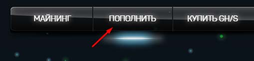 Регистрация в Gibit 3