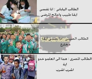 صور صور عن المدرسة 2019 بوستات مضحكة للمدرسه 21675ea257e7bd39d62d