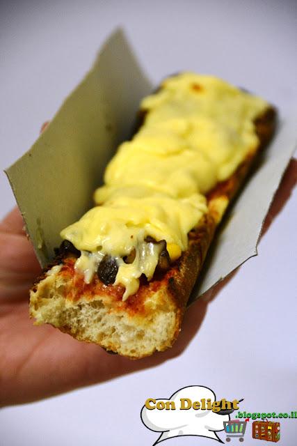 זאפיקנקה פיצה Zapiekanka pizza