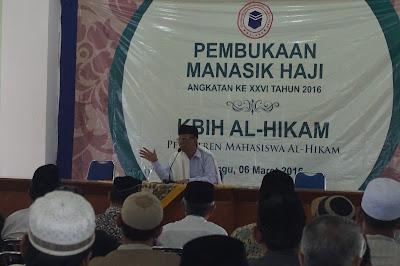 Ceramah KH. Ahmad Hasyim Muzadi