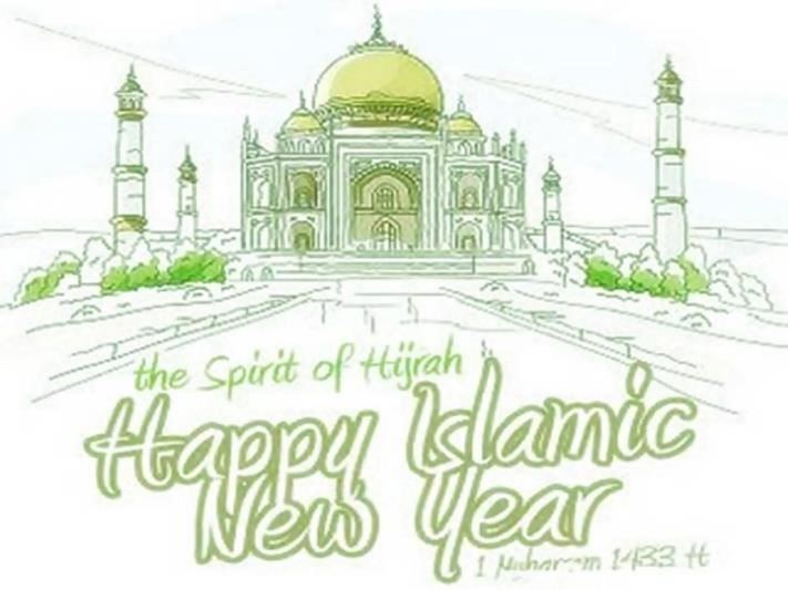 gambar kartu ucapan tahun baru islam