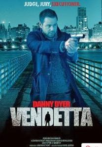 Βεντετα 2013 (Vendetta) online