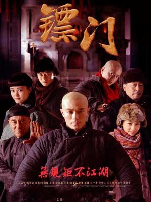 Tiêu Môn Quan Kiếm (LT)