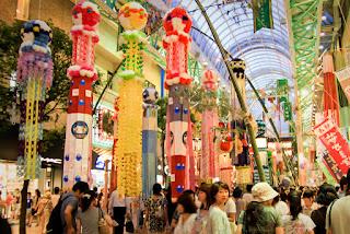 Tanabata Matsuri - Jepang