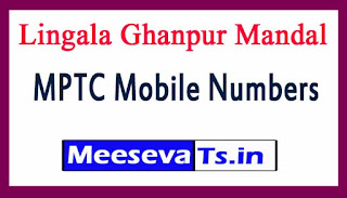 Lingala Ghanpur Mandal MPTC Mobile Numbers List Warangal District in Telangana State