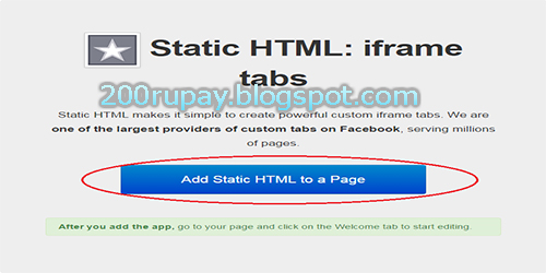 Facebook Static HTML: iframe tabs