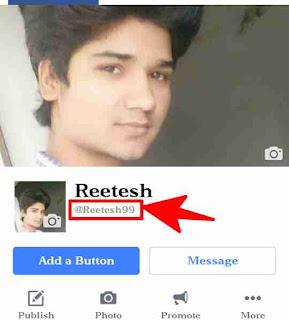 Facebook page ka username change kaise kare 7