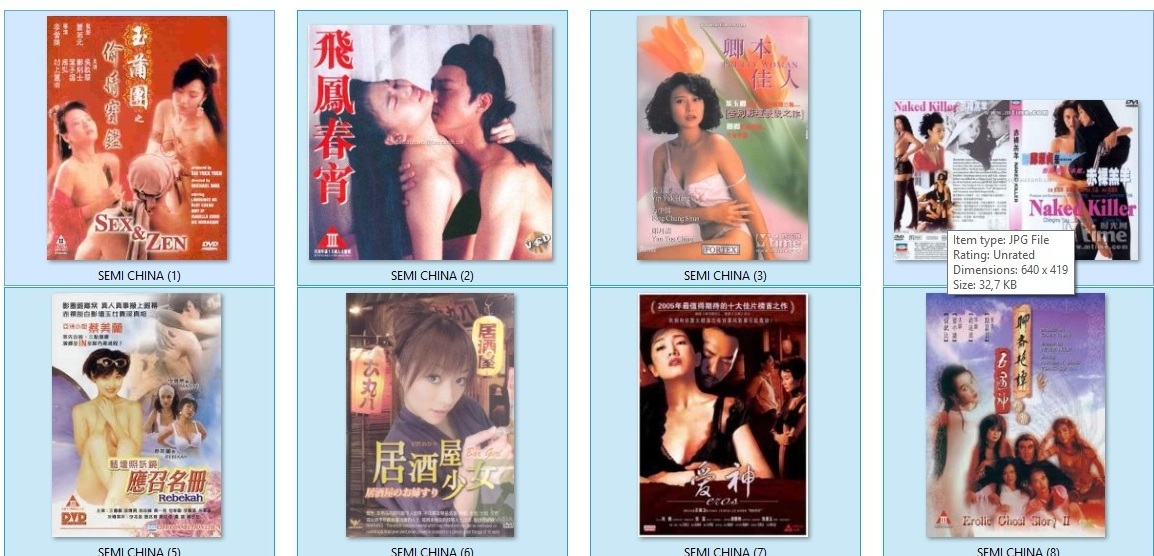 Di Bawah ini adalah Screen Shot Film Semi China/Mandarin :